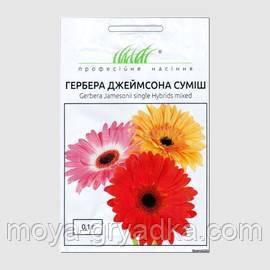 """Насіння квітів Гербера Джеймсона суміш 0,1г ТМ""""Садиба Центр"""""""