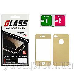 Защитное стекло для APPLE iPhone 4/4s Full Glue (0.3 мм, 2.5D, золотистое) комплект 2 шт. Люкс