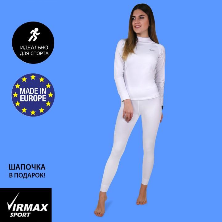 Женское спортивное термобелье Virmax Sport White + спортивная шапочка в подарок!