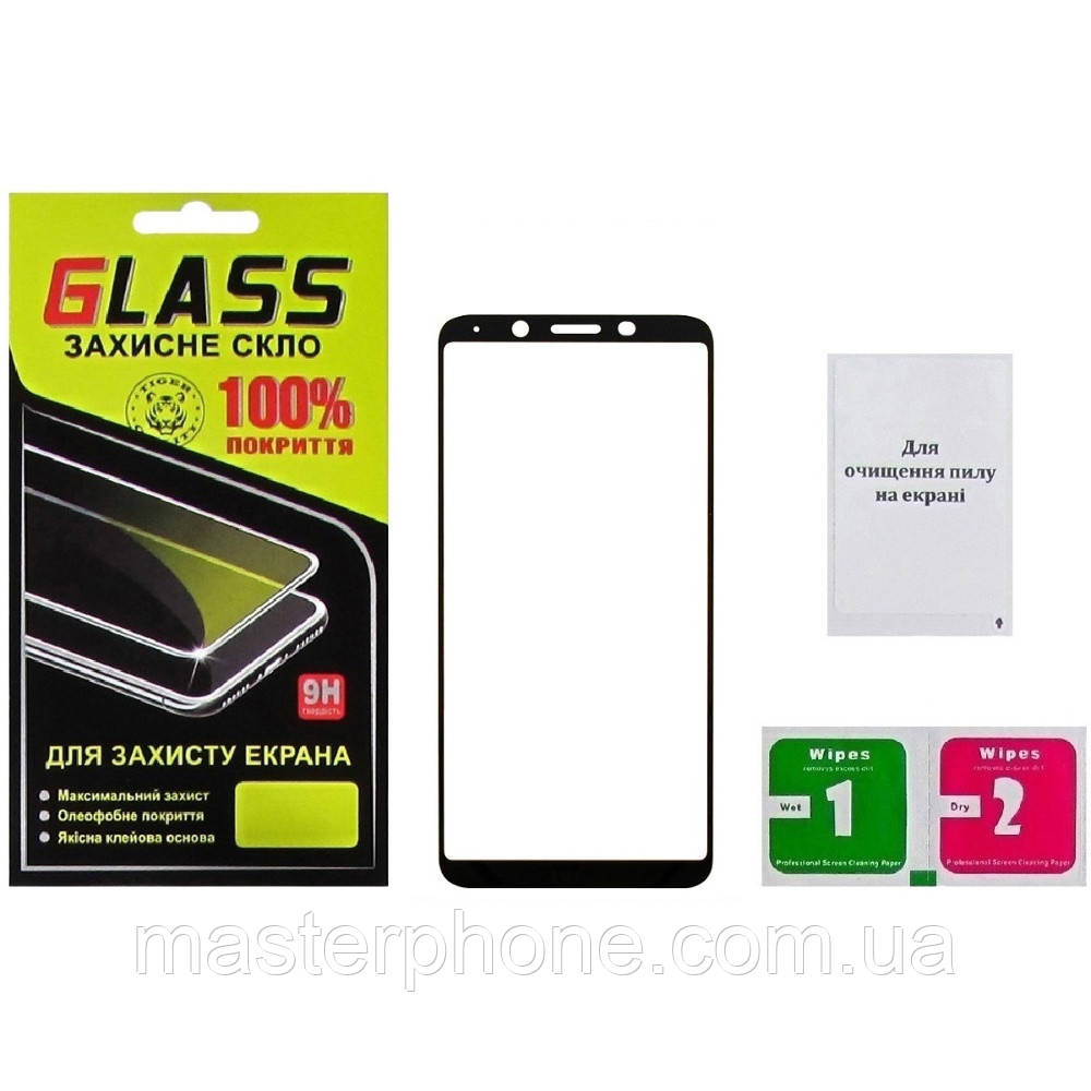 Защитное стекло для OPPO F5 Full Glue (0.3 мм, 2.5D, чёрное)