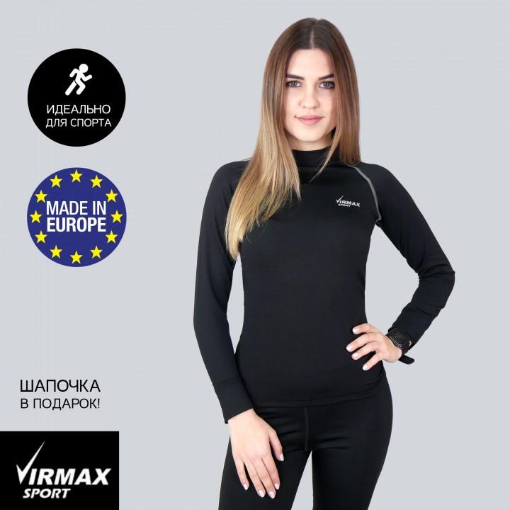 Женское спортивное термобелье Virmax Sport + спортивная шапочка в подарок!