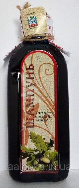 Натуральный Шампунь для волос с экстрактом листьев Дуба, Авиценна , 250 мл