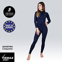 Женское спортивное термобелье Virmax Sport Blue + спортивная шапка в подарок!, фото 1