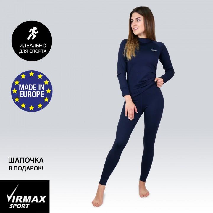 Женское спортивное термобелье Virmax Sport Blue + спортивная шапка в подарок!