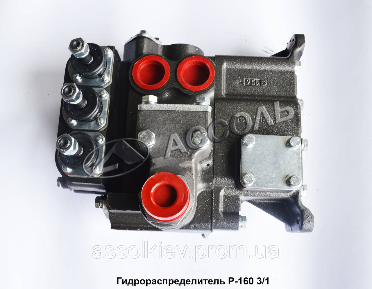 Гидрораспределитель (Гидросила) Р-160