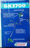 Бензокоса Урал БК-3700, фото 3
