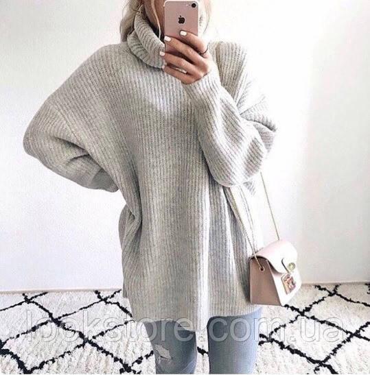 Женский теплый объемный свитер под горло в стиле Zara светло-серый