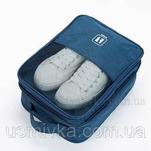 Сумка для обуви Usmivka органайзер 44002