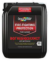 Огнебиозащита для древесины Kompozit 10 л красная