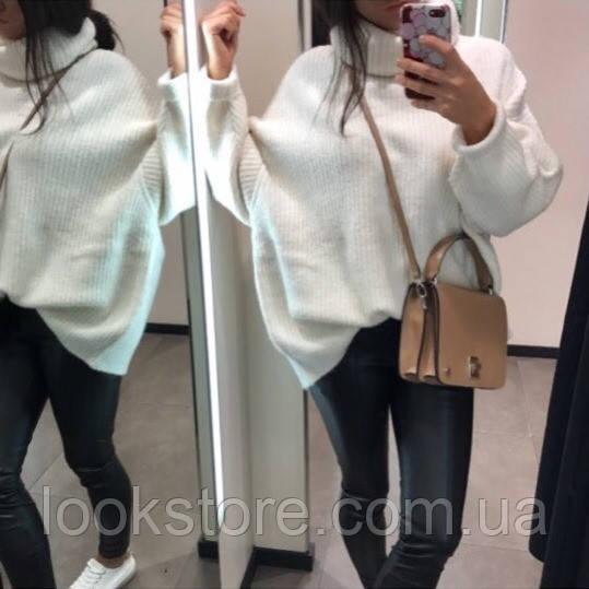Женский теплый объемный свитер под горло в стиле Zara молочный