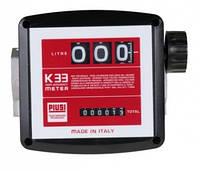Расходомер K33 (К24, К44)