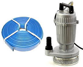 Погружной насос для очистки воды 2370W + шланг 50 м.