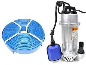 Чугунный погружной насос для очистки воды 2370W 16м + шланг 150 м