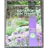 Союз питомников Польши Каталог декоративных растений 2013