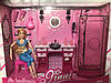 Набор кукла с ванной комнатой 83271