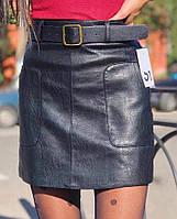 Женская юбка из эко кожи с карманами и поясом в расцветках. ФК-4-1218