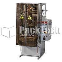 Фасовочно-упаковочный автомат (подушка) АФ-35