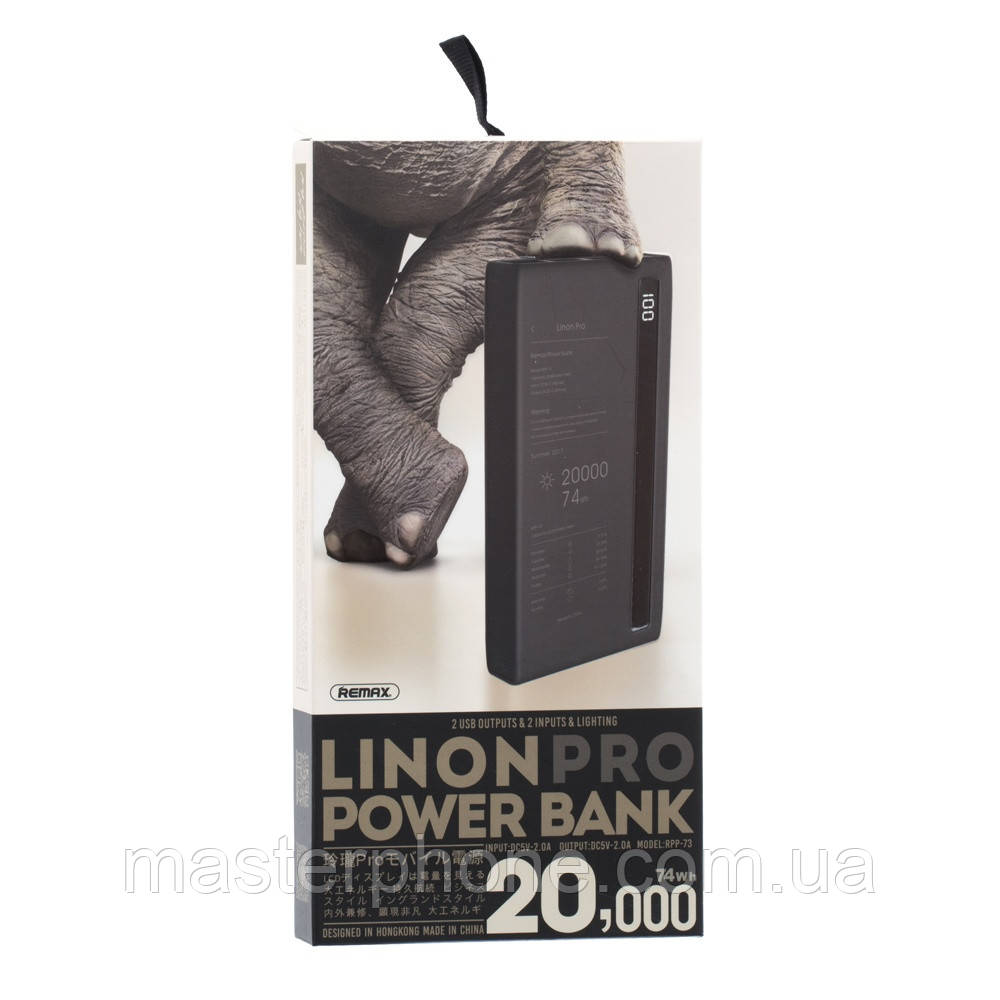 Power Bank Remax 20000 mAh Linon Pro RPP-73 чёрный