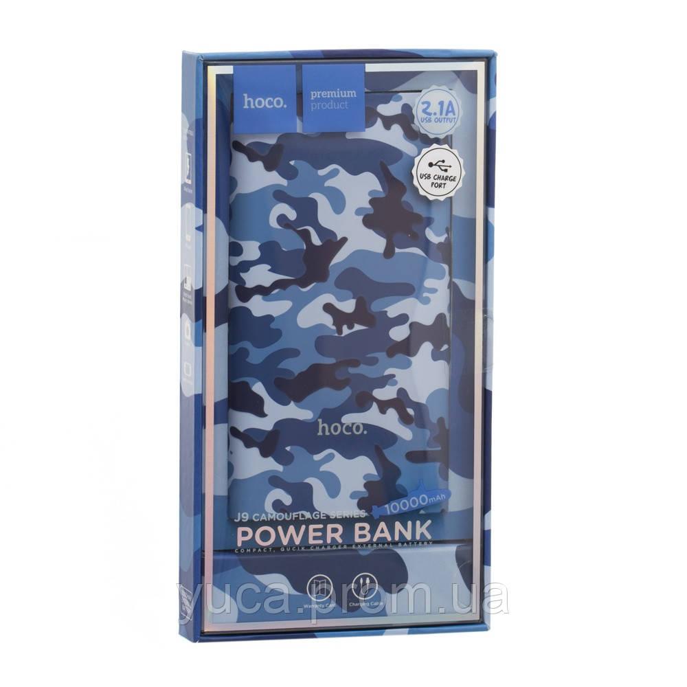 Power Bank Hoco 10000 mAh Camouflage J9 синий