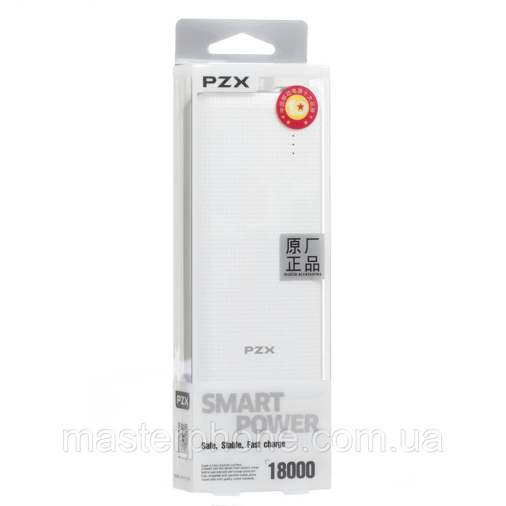 Power Bank Kingleen 18000 mAh PZX C147 бело серый