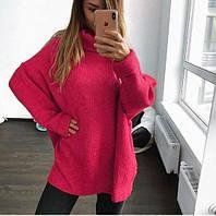 Женский теплый объемный свитер под горло в стиле Zara малиновый, фото 1