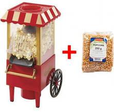 Апарат для попкорну POPCORN MAKER