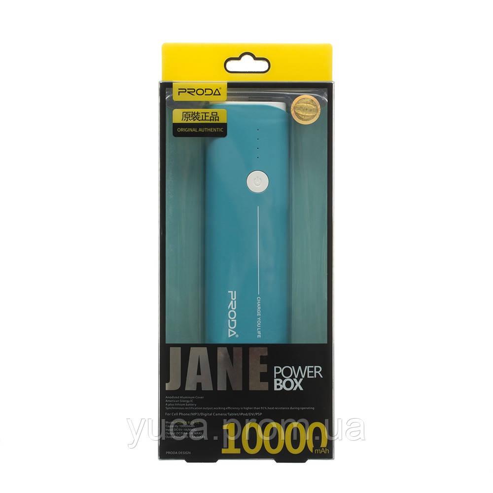 Power Bank Proda 10000 mAh Jane V6 / PPL-9 голубой