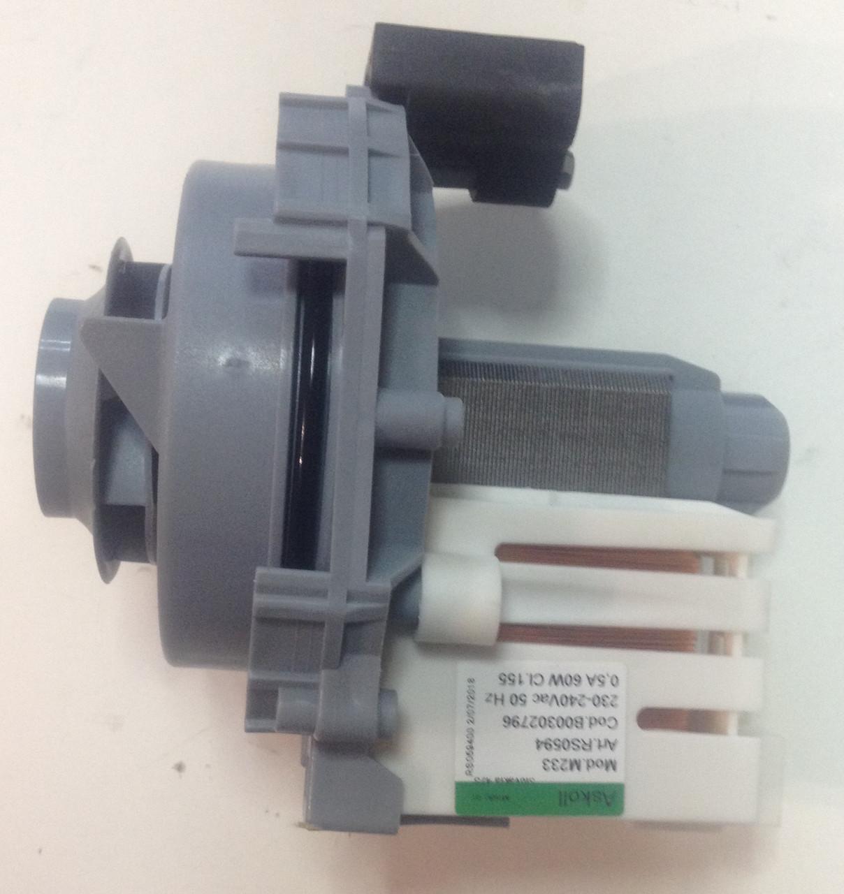 Мотор циркуляционный на Ariston, Indesit C00302796 для посудомоечной машины