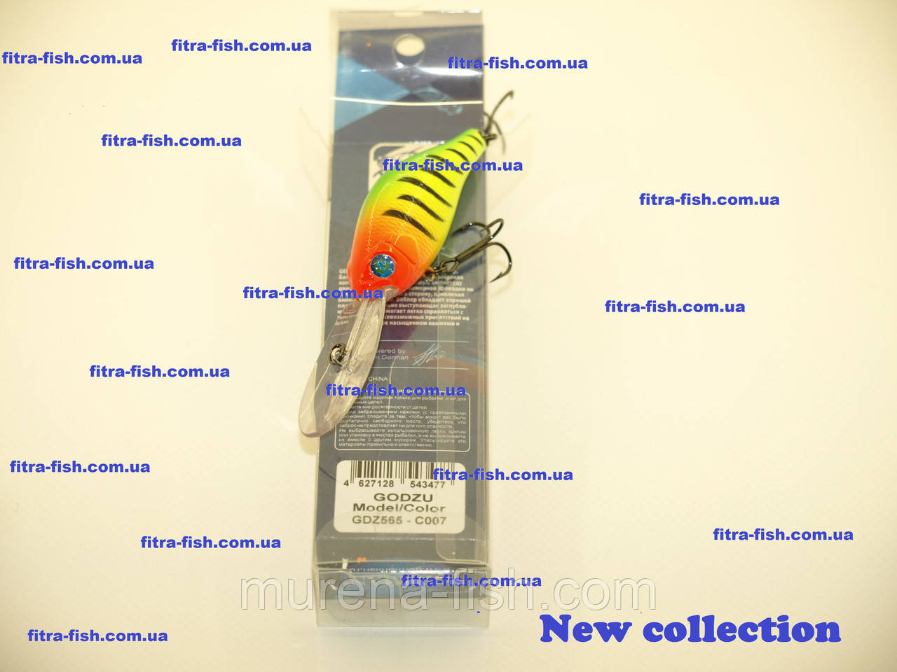 Воблер German Godzu 65mm C007 (action 3-4m+) 13,5g Аналог Zipbaits B-Switcher Rattler 4.0
