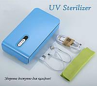 У-ф Стерилизатор, Зарядка, Подставка, Ароматерапия для мобильных телефонов UV Sterilizer