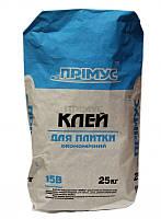 Клей для кафельной плитки Примус 15 В 25 кг., фото 1