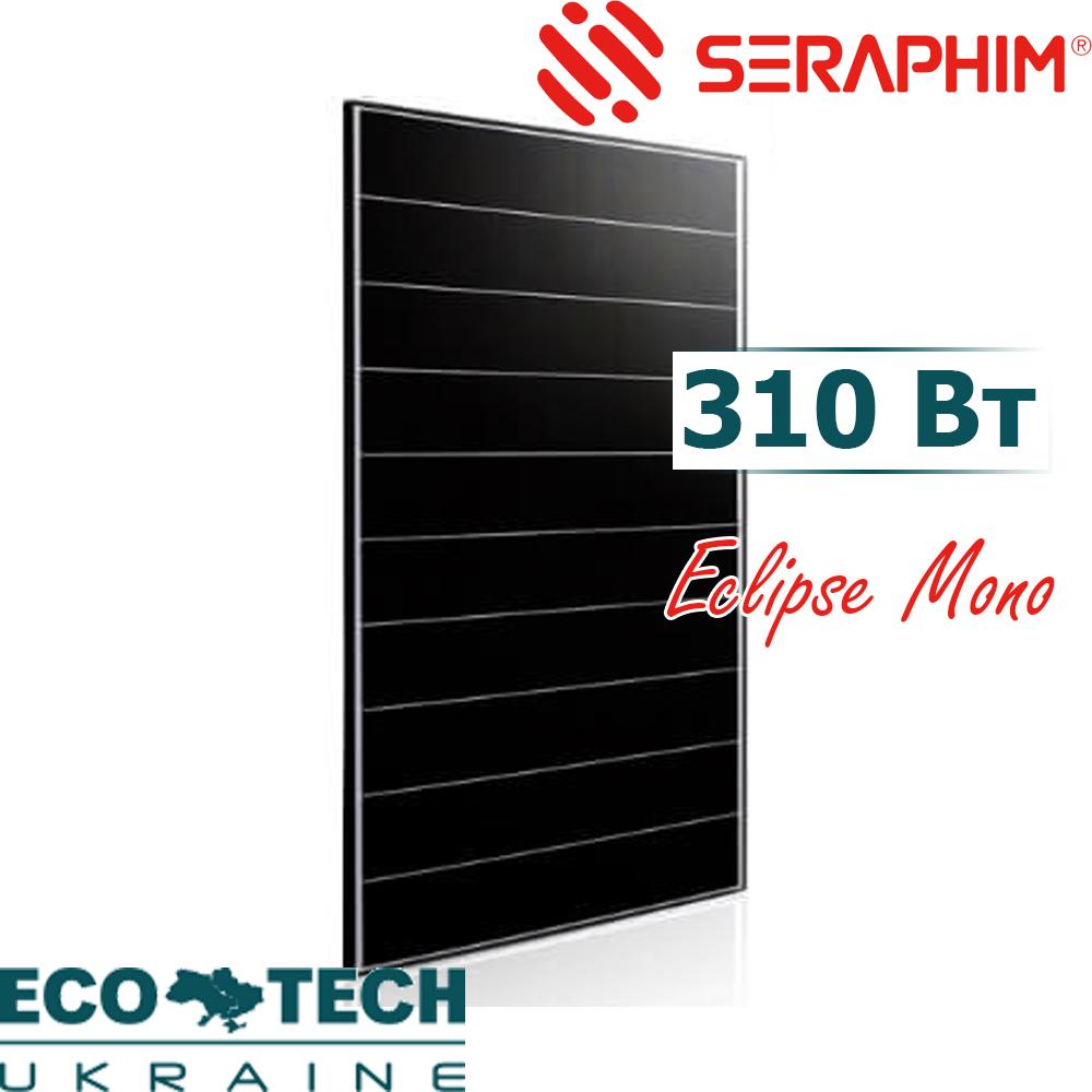 Солнечная панель Seraphim Eclipse Mono 310W, монокристаллическая батарея