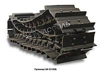 Гусеница в сборе ЧД-50-22-9СБ