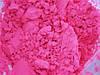 Пигмент флуоресцентный розовый
