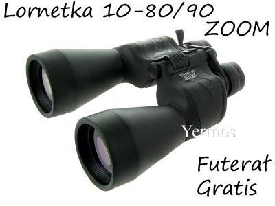 БІНОКЛЬ KANDAR 10-80x90!