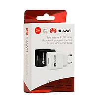 Сетевой адаптер для HUAWEI 2000mAh YJ-06 чёрный копия АА