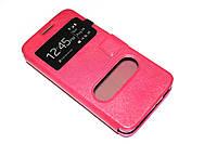 Кожаный чехол книжка для Huawei Ascend G630-U10 DualSim розовый, фото 1