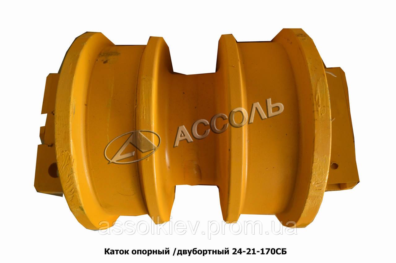 Каток опорный двубортный 24-21-170СБ