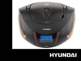 Магнітофон Hyundai  FM CD MP3 USB !