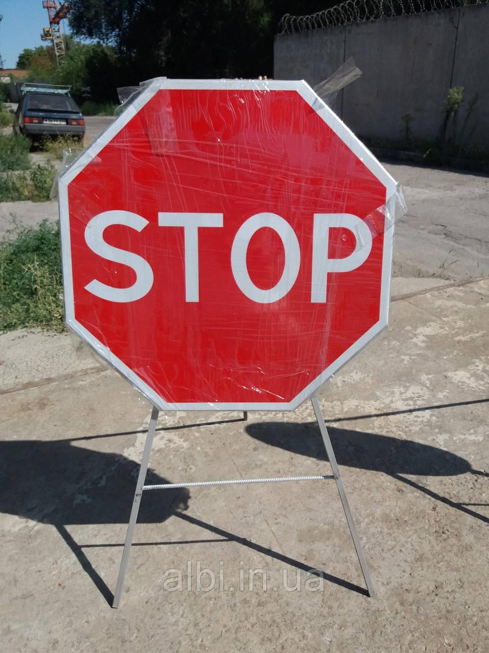 """Дорожный знак """"СТОП""""  2.2 ( 700мм)"""