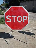 """Дорожный знак """"СТОП""""  2.2 ( 700мм), фото 1"""