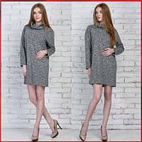 Теплое платье с хомутом Веста, меланж