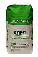 Клей для приклеивания армировки и пенополистерола Примус 64 Ф 25 кг. , фото 1