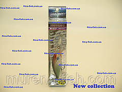 Воблер German Sensuikan S 80mm С021 (action 6-10m+) 27g Троллинг, фото 3