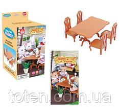 Ігровий набір Happy Family Їдальня (012-01B)
