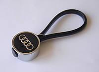 Audi брелок № 4 для ключей автомобиля с логотипом «Audi» Ауди Audi