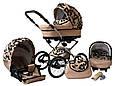Прогулочная детская коляска MARGARET 3в1, фото 2
