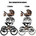 Прогулочная детская коляска MARGARET 3в1, фото 10