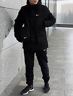 Комплект зимняя мужская черная парка (куртка) Nike + утеплённые штаны + 2 подарка !