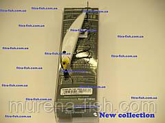 Воблер Kosadaka Flash XS 130F PSSH (action 0.5-1.2m) 18g Аналог O.S.P Rudra, фото 3
